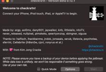 Photo of Checkra1n cập nhật phiên bản 0.12.1: Cải tiến Safemode, hỗ trợ HomePod,…