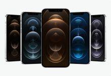 Photo of Chia sẻ bộ hình nền mặc định trên iPhone 12 Pro và iPhone 12 Pro Max